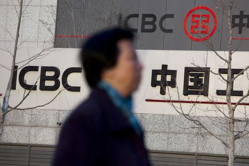 Central Huijin Begins Boosting Stakes in China's Banks