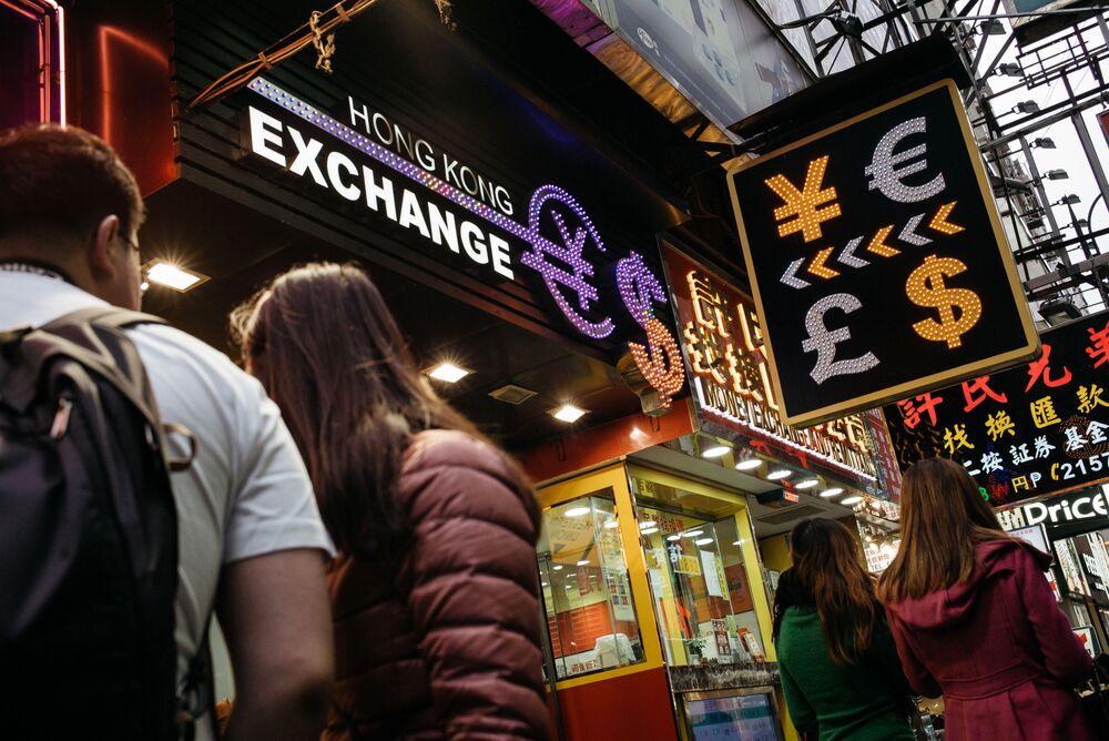 Hong Kong Dollar Could Get All Shook Up