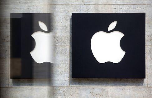 An Apple Inc. Logo Sits Outside the Store on Kurfuerstendamm
