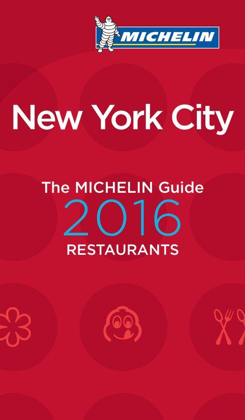 The 2016 New York City Michelin Restaurant Guide.