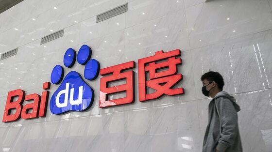 Baidu Raises $3.1 Billion From Second Listing in Hong Kong