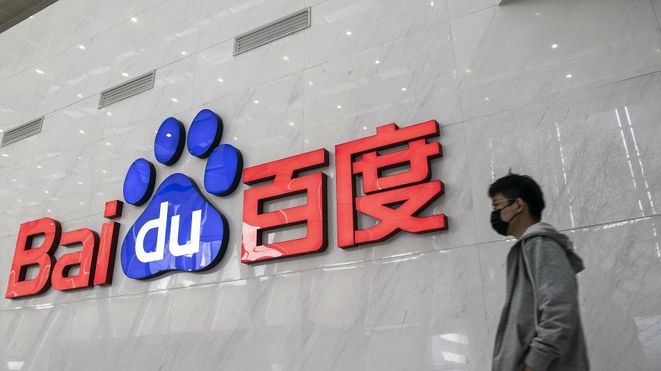 Baidu Raises $3.1 Billion in Hong Kong Listing thumbnail