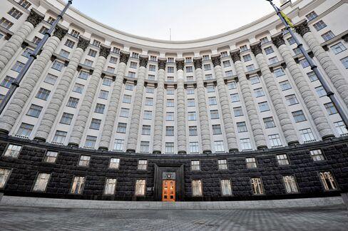 The headquarters of Ukraine's finance ministry in Kiev.
