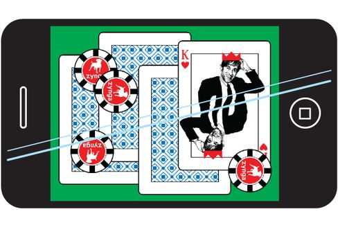 A Gambling Parlor on Your Smartphone