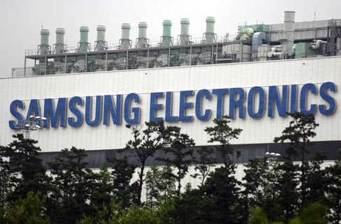 Samsung Electronic Co..'s semiconductor plant is pictured in Giheung, South Korea.
