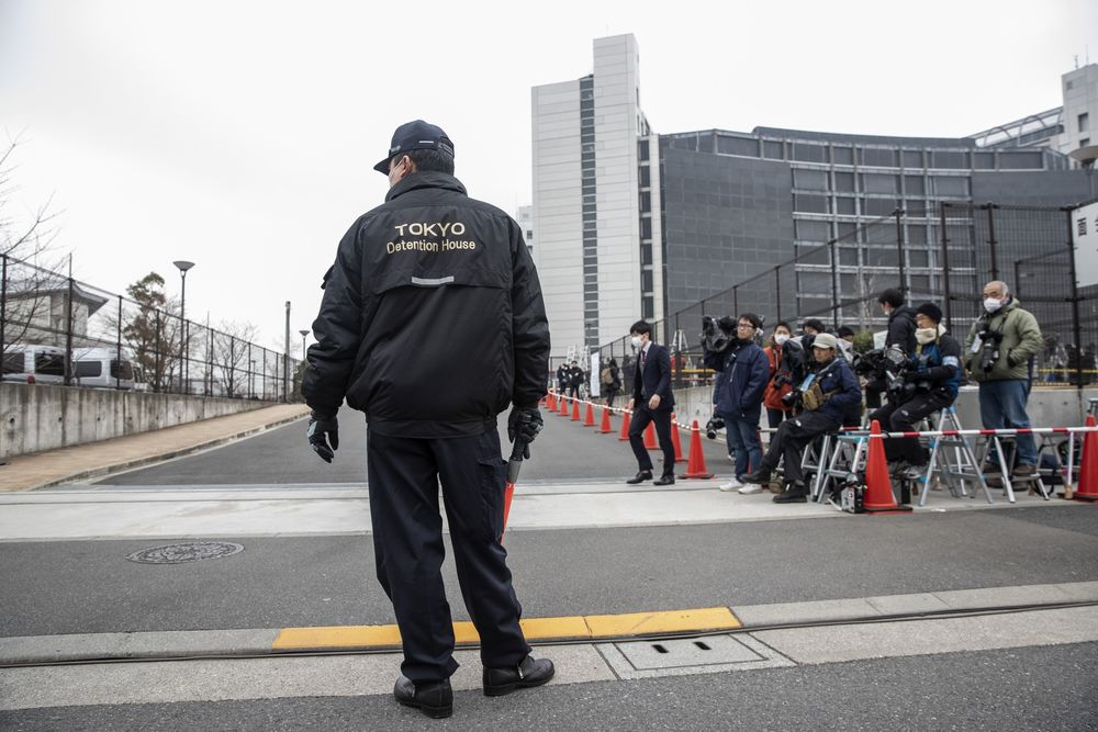 根据Gone被告支付了10亿日元的押金,去附近保释 - 拘留超过100天