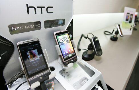 HTC Posts Record Revenue, Profit on Android Phones