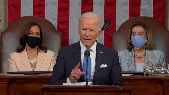Biden's Speech Urges Vaccines, Skips Over Masks and Pivots From Covid