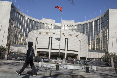 Beijing Economy As China GDP Slows to Weakest Since 2009
