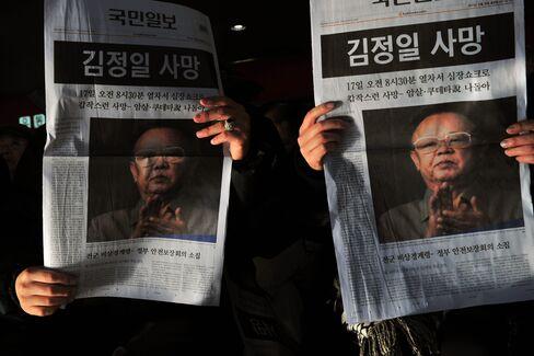 'Medieval' Economy Is Kim Jong Il's Legacy