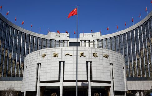 The People's Bank of China Headquarters Stand in Beijing