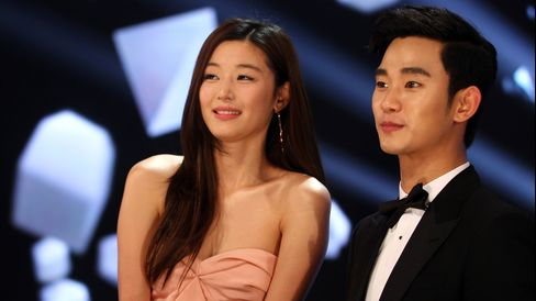 """""""My Love From The Star"""" Actors"""