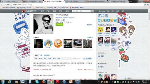 China Web Page