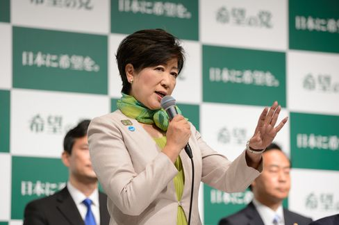 Tokyo Governor Yuriko Koike Launches New Party To Challenge Abe