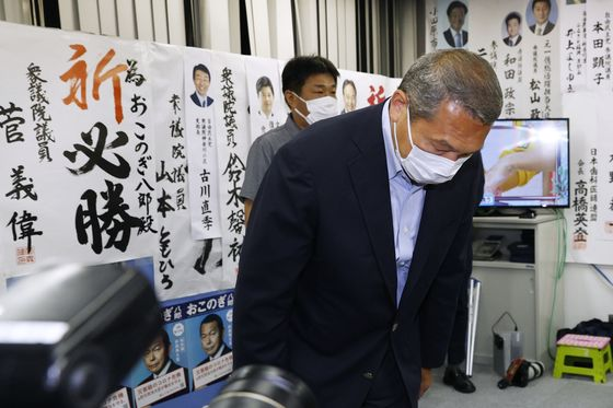 Japan's Premier Faces Fresh Blow as Ally Loses Election
