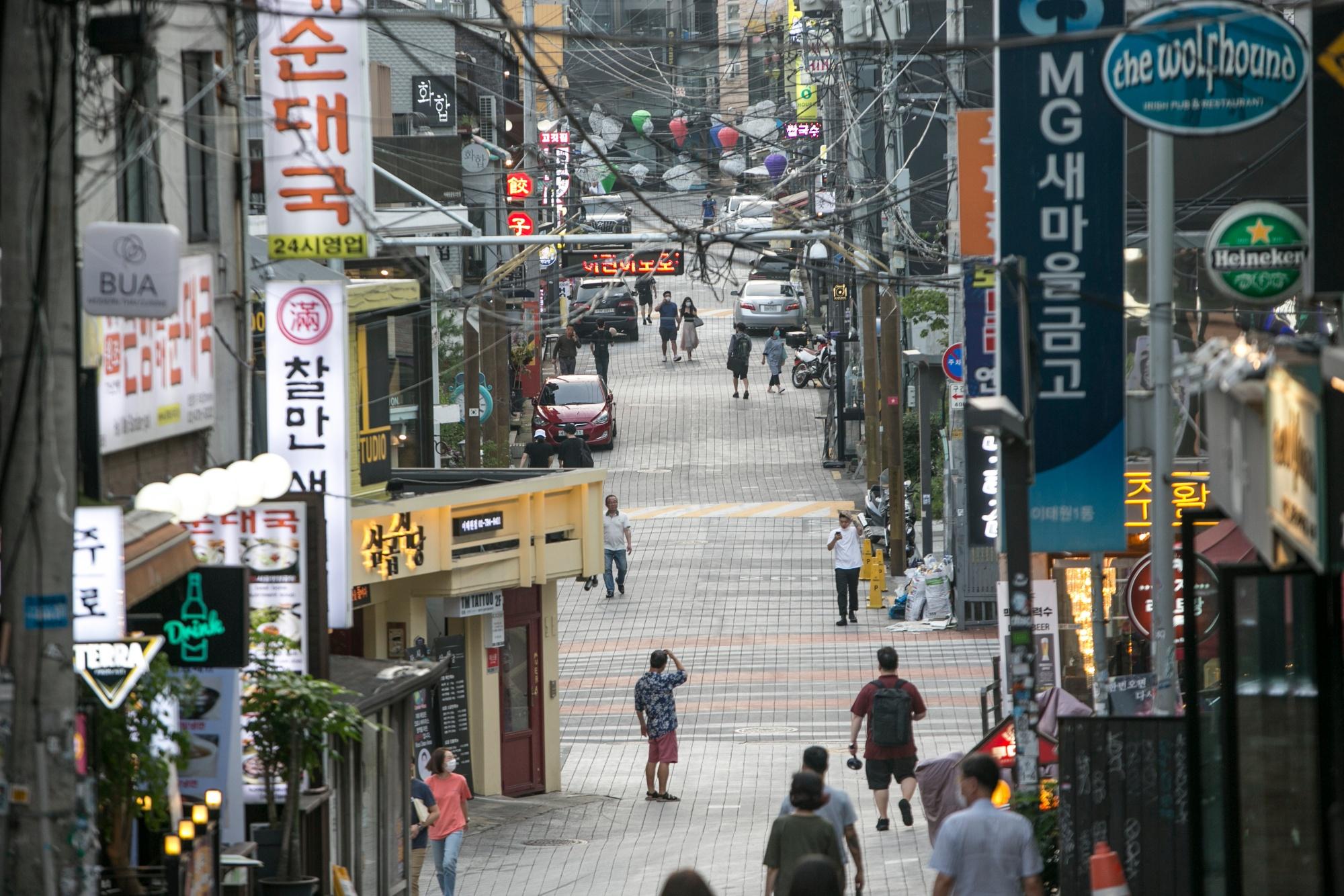 The Streets of Seoul As South Korean Coronavirus Cases Spread