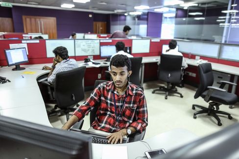 Tata Consultancy Services Campus