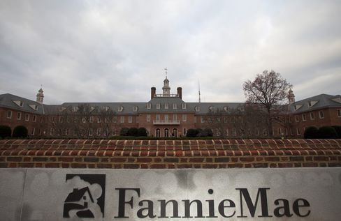 DeMarco Calls for New Push on Reform as Fannie Profits Return