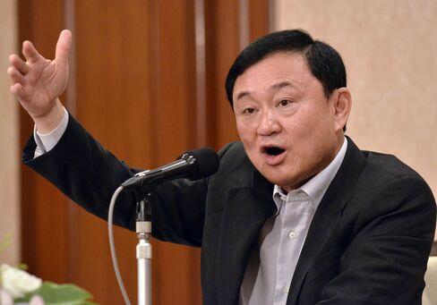 Former Thai Prime Minister Thaksin Shinawatra