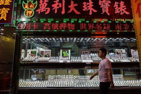Views of Casinos As Macau Releases GDP Figures
