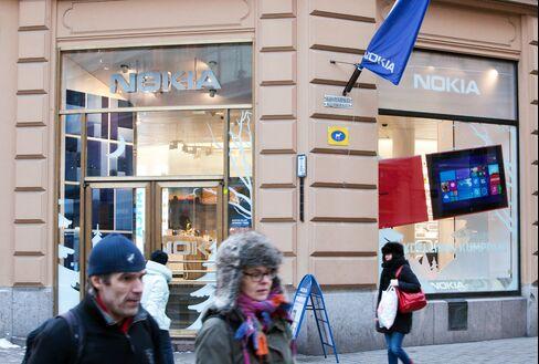 Nokia Oyj Store