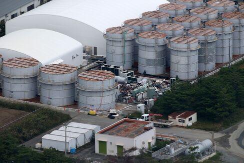 Tepco Fukushima Nuclear Plant