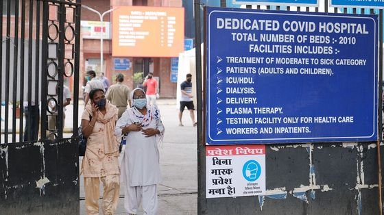 India Records World's Highest One-Day Surge in Covid Cases