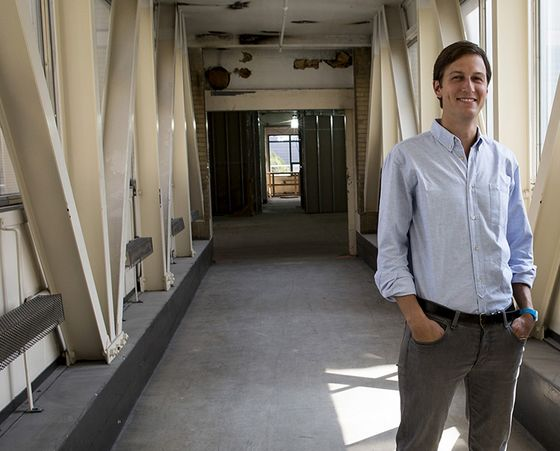Kushner Cos. Faces Squeeze in Brooklyn Over WeWork, Coronavirus