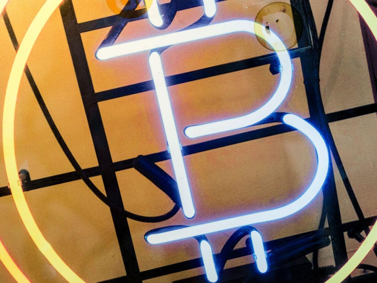 pirmasis pasitikėjimas inverse bitcoin strategija etf