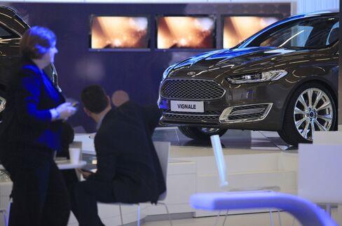 Ford's Vignale Automobile