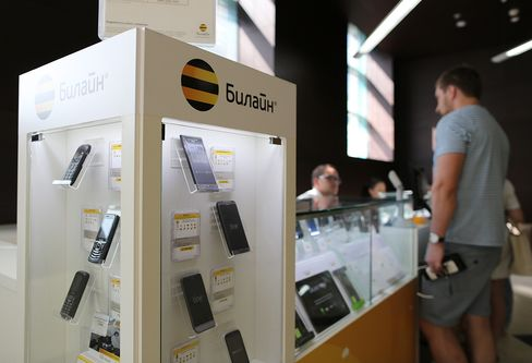 Vimpelcom mobile phone sales
