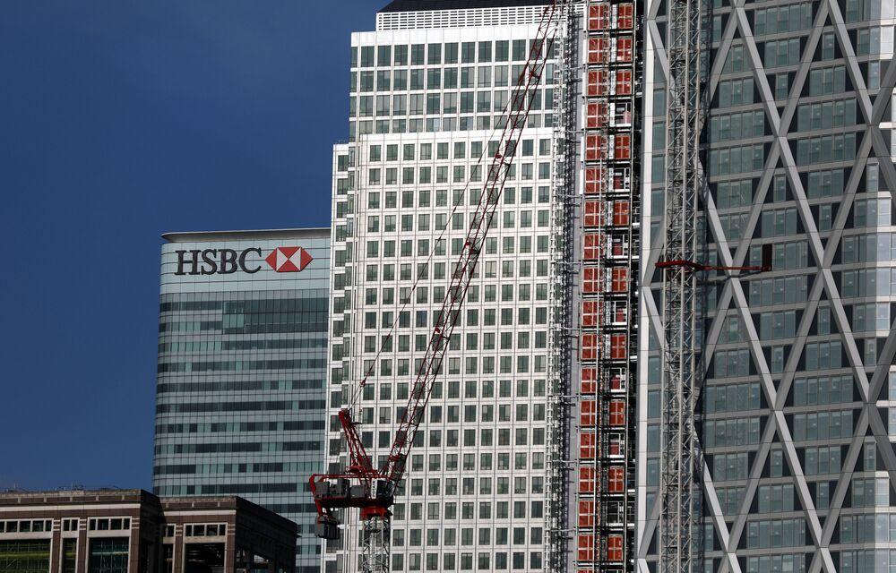 Hsbc Secure Key Price