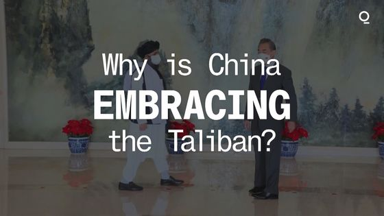 China Embraces High-Stakes Taliban Relationship as U.S. Exits