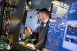 Trading On The Floor Of The NYSE As U.S. Stocks Fall