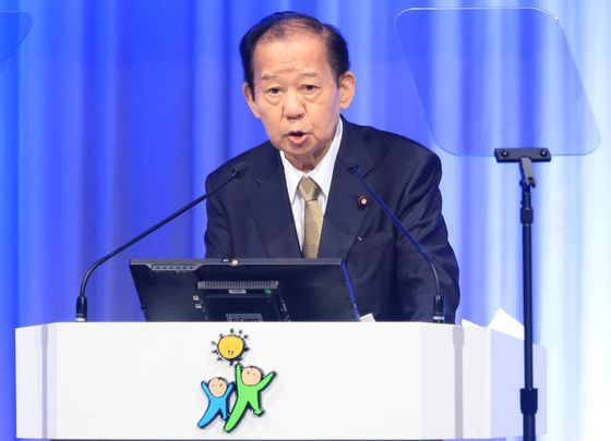 Japan Official Opens Door to Canceling Olympics on Virus