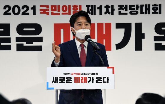 South Korea Opposition PicksHarvard Graduate to Lead Pushto Power