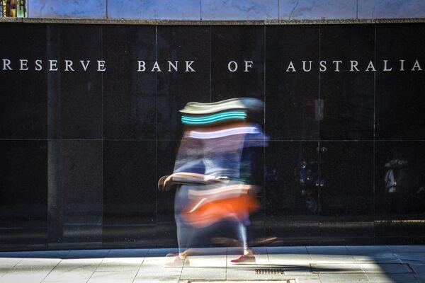 The RBA Headquarters as Australia Faces Renewed Taper Talk