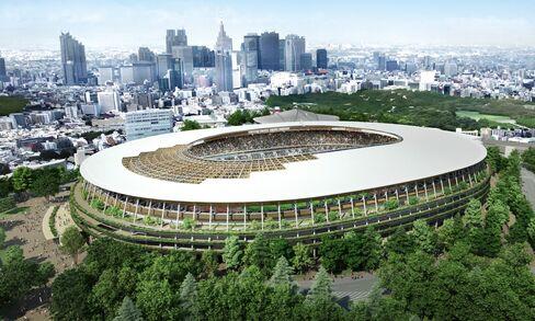 New Olympic Stadium