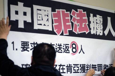 TAIWAN-KENYA-CHINA-DIPLOMACY-CRIME