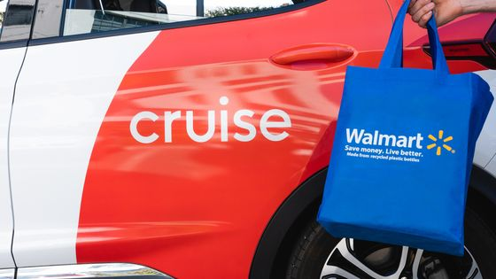 Walmart Invests in Cruise, the GM-Backed Autonomous-Car Startup