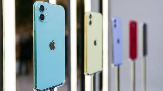 Apple Seeks Up to 20% Increase in New iPhone Production for 2021