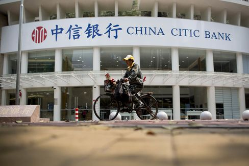 Images Of Chinese Banks During Banks Earnings Season