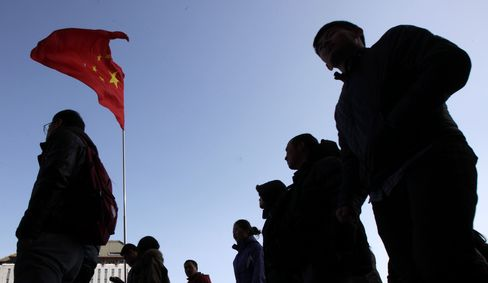 China Banks' Bad Loans Rise for Fourth Quarter as Economy Slows