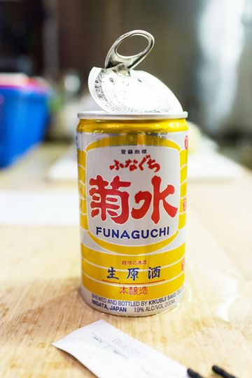 The  menu is short, and includes a couple of beers along with a canned, unpasteurized sake, Funaguchi.