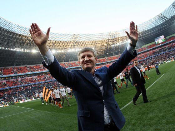 Commodities Slump Takes a Bite Out of Ukraine's Richest Man