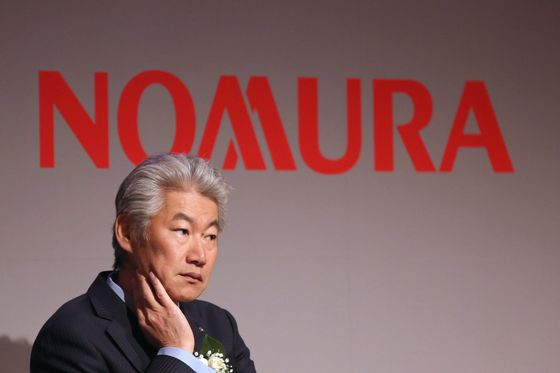 Nomura Faces Possible Rating Cut by Moody's on Profit Woes