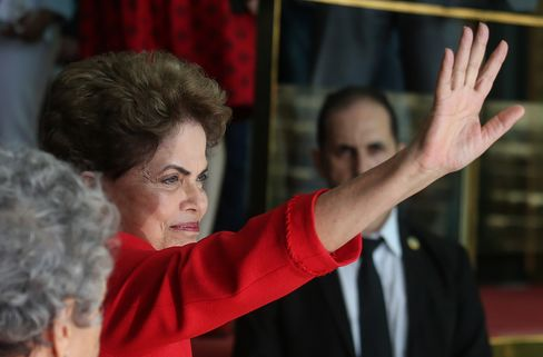 Impeached Dilma Rousseff waves to the crowd before delivering her farewell address on Aug. 31.