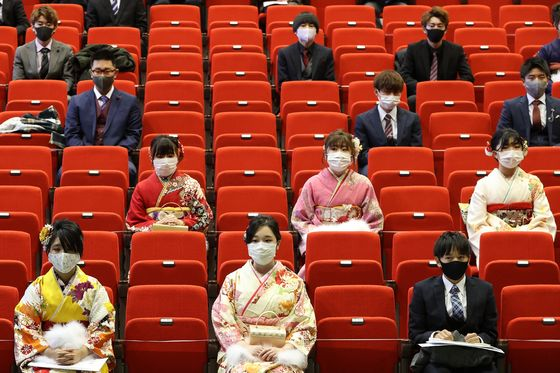 Young People Spreading Covid a Concern in Rapidly Aging Japan