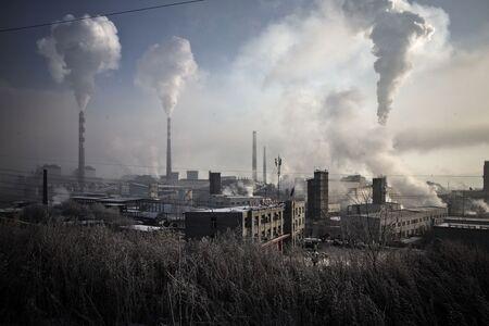 Tonghua steel plant.