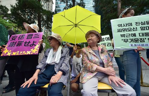 Comfort Women Protest In Seoul